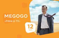 Абонемент MEGOGO Кино и ТВ на 12 месяцев
