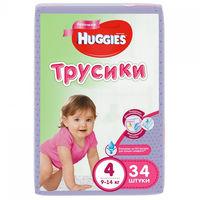 Scutece-chiloţel Huggies pentru fetiţă 4 (9-14 kg), 34 buc.