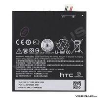 Аккумулятор HTC Desire 820 (original )