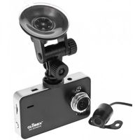 Globex GU-DVH010  2 cameras, Globex GU-DVH010  2 cameras / 1280x720p / 140