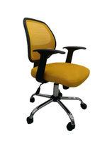 Кресло Formula (желтый)