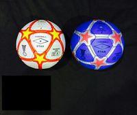 Мяч для гандбола р-р 3 Star S3000