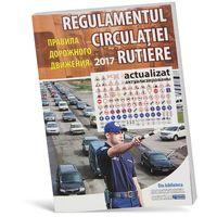 Книга Правила Дорожного Движения А5