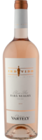 Вино Рара Нягрэ Блан де Нуар Château Vartely Individo,  0.75 L