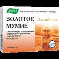 💚 Mumia de aur Altai purificată