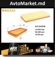 WA6333 WIX Фильтр воздушный VW SKODA 1,9TDI 2000-2005