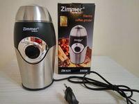 Rîșniță de cafea Zimmer ZM-625