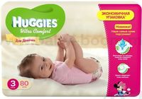 Huggies Ultra Comfort Mega Girl 3 (5-9 кг.) 80 шт.