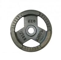 Диск металлический 5 кг d=30 мм (701)