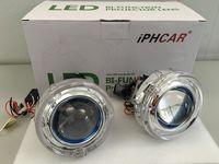 Светодиодные Bi-LED линзы с маской