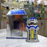 купить Rafia Silver   Рафия Сильвер в Кишинёве