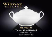 Бульонница WILMAX WL-992491/1C (2,8 л)