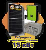 Stație solară hibridă de 15 kW