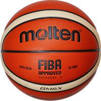 купить Мяч баскетбольный Molten GM6X в Кишинёве