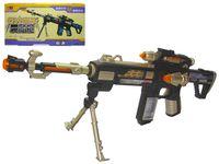 """Игрушка автомат """"Hope long"""", 3XAA 55cm"""