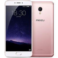 Meizu MX6 32GB 3GB RAM Pink Gold Dual