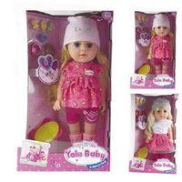 Essa Toys Yale baby Кукла