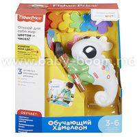 Fisher Price  FCH23 Хамелеон Измени цвет (рус)