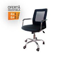 купить Офисный стул с подлокотниками, ножки на колесиках в Кишинёве