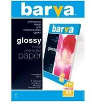 Barva Glossy Inkjet Photo Paper, A4 150g 60p Economy series