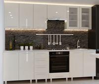 Bucătărie Bafimob Iulia (High Gloss) 2.6m Beige
