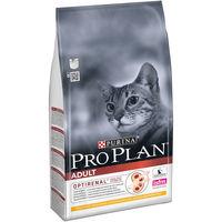 Pro Plan Adult для взрослых кошек с курицей и рисом 10kg