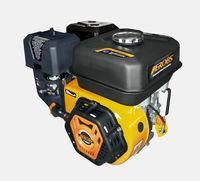 Мотор для мотоблока и мотопомпы 7HP BS 220X