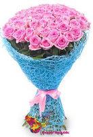 купить РОЗА  розовая Ecuador 70-80 СМ Поштучно в Кишинёве