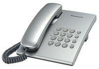 Cтационарный телефон Panasonic KXTS2350UAS