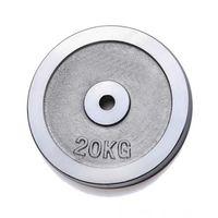 Диск хромированный 20 кг арт. 13309