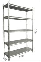 Стеллаж металлический с металлической плитой Gama Box 1195Wx305Dx1830H мм, 5 полок /MB