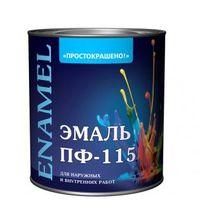 Эмаль ПФ-115 0.75L