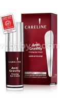 CARELINE Anti Gravity Крем для кожи вокруг глаз 15ml 962387