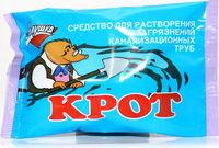 купить Средство д/чистки канализационных труб Крот 90гр в Кишинёве