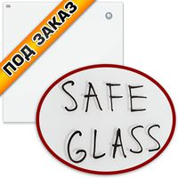 2X3 Доска магнитно-стеклянная 2X3 45х45см белая