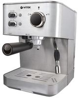 Электрокофеварка Vitek VT-1515