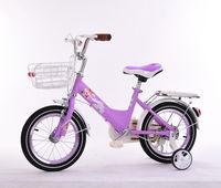 Babyland велосипед VL-209, 4-6 лет