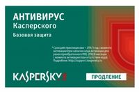 Kaspersky Renewal  Anti-Virus 1 device, 1 year