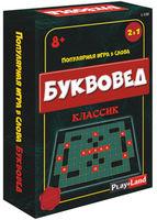 Play Land Настольная игра Буквовед Классический