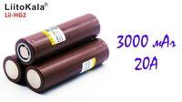 Аккумулятор  LiitoKala for LG HG2 18650 3000mah