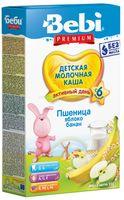 Bebi Молочная каша Premium пшеница с яблоком и бананом ( 6+) 250гр.