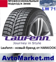 Шина зима Laufenn (HANKOOK) LW71 175/65 R14 XL 86Т