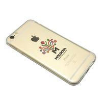 купить Чехол для телефона iPhone 6 и 6s в Кишинёве