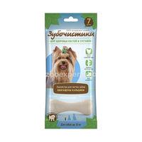 Зубочистки кальциевые для собак мелких пород  60 gr