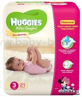 Huggies Ultra Comfort Small Girl 3 (5-9 кг.) 21 шт.