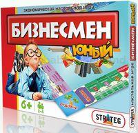 """Strateg Leo 331 Настольная игра """"Юный бизнесмен"""""""