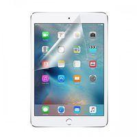 Folie Bronata de Protectie iPad MINI 4