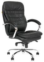 Scaun de birou Deco BX-3058 Black