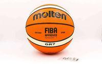 Мяч баскетбольный резиновый №7 MOLTEN BGR7 bgr701