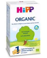 Hipp 1 Оrganic молочная смесь, 0+мес. 300г
